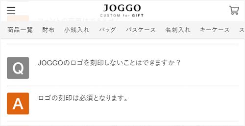 JOGGO,ロゴなし